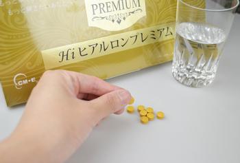 hiaruzyouzaitote[1].jpg